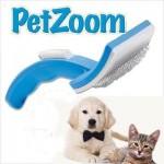 Βούρτσα Καθαρισμού Pet Zoom για Σκύλους και Γάτες