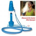 Ατομικό Air Cooler Mist Sprayer - Προσωπική Όαση Δροσιάς