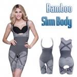 Κορμάκι Κορσές Bamboo Slim Body για Επίπεδη Κοιλιά, Ανασηκωμένους Γλουτούς & Στήθος