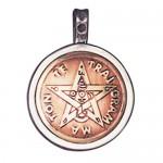 Φυλαχτό Tetragrammaton – Για Θεϊκή Καθοδήγηση και Γνώση