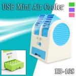 Φορητός Επιτραπέζιος USB Ανεμιστήρας Mini Air Cooler ΗΒ-168