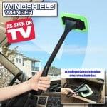 Καθαριστικό Παρμπρίζ Αυτοκινήτου - Windshield Wonder