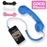 Ρετρό Ακουστικό για Κινητά Τηλέφωνα σε διάφορα χρώματα