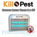 Ηλεκτρικό Εντομοκτόνο 12 Watt ( 2 x 6W ) Pest Killer MD-12WA