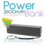 Mini Universal USB φορτιστής Smartphones - PowerBank PB-A5 2600mAH