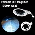 Επιτραπέζιος Μεγεθυντικός Φακός x2 - 130mm με Led Φωτισμό