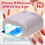 Επαγγελματικό Φουρνάκι Νυχιών Proxima ΙΙ UV 36W Timer για ημιμόνιμο μανικιούρ, πεντικιούρ
