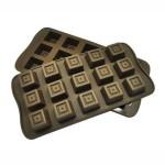 Φόρμα Σιλικόνης για Σοκολατάκια με 15 Θήκες σε Σχήμα Κύβου