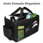 Τσάντα Οργάνωσης Αυτοκινήτου - Auto Console Organizer