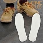 Θερμικοί Πάτοι - Σόλες Παπουτσιών για Ζεστασιά και Μαλακή Αίσθηση στο Πόδι - 2 Ζευγάρια
