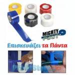 Ταινία Επισκευών Σιλικόνης Πολλαπλών Χρήσεων Mighty Fixit