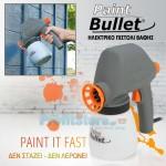Original Ηλεκτρικό Πιστόλι Βαφής με Spray - Paint Bullet - Βάψτε Εύκολα και Γρήγορα