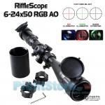 Διόπτρα Μονόκυαλο Σκοπευτικό - Hunting Rifle Scope 6-24Χ50AO RGB Illuminated Zoom x24