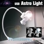 Εντυπωσιακό Φωτιστικό LED με Εύκαμπτο Βραχίονα USB για Υπολογιστή - Astro Light