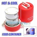 Μεγάλο Θερμός Φαγητού 3Lt με 3 Ανοξείδωτα Δοχεία