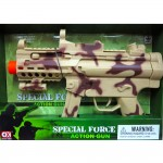 Όπλο Παιχνίδι Toy Action Gun Special Force
