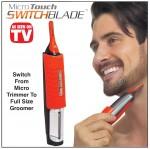 Φορητή Κουρευτική & Trimmer 2 σε 1 - MicroTouch Switch Blade Full Body Groomer