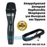 Επαγγελματικό Δυναμικό Μικρόφωνο Καρδιοειδές για Φωνητικά και Όργανα WVNGR WG-235 XLR