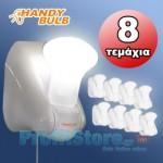 Ασύρματη Λάμπα Led Φωτιστικό Handy Bulb - 8 τεμάχια