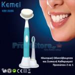 Ηλεκτρική Οδοντόβουρτσα & Συσκευή Καθαρισμού Προσώπου 2 σε 1 KEMEI KM-3106