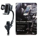 Βάση Κινητού Τηλεφώνου για Αναπτήρα Αυτοκινήτου & Διπλός Φορτιστής