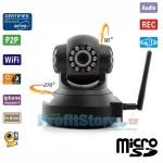 Ασύρματη WiFi Ρομποτική Δικτυακή IP Κάμερα με θύρα microSD για Αυτόνομη Καταγραφή