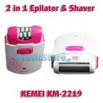 Επαναφορτιζόμενη Γυναικεία Αποτριχωτική και Ξυριστική  Μηχανή 2 σε 1 Kemei KM-2219