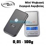 Super Mini Ψηφιακή Ζυγαριά Ακριβείας FUSION 0,01 - 100gr