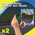 Αντηλιακή Μεμβράνη - Σκίαστρο  (Κουρτινάκι) Αυτοκινήτου για Ηλιοπροστασία