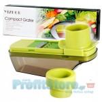 Μίνι Τρίφτης και Κόφτης Λαχανικών με Δοχείο - Compact Grater
