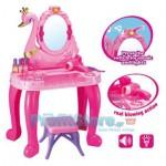 Παιδικός Καθρέπτης Έπιπλο Ομορφιάς με ήχο και φωτισμό