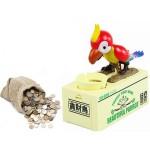 Παιχνίδι Κουμπαράς Παπαγάλος για να τον Ταΐζετε Κέρματα