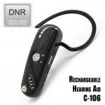 Επαναφορτιζόμενο Ακουστικό Ενίσχυσης της Ακοής & Βοήθημα Βαρηκοΐας C-106
