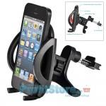 Βάση Στήριξης Κινητών & Smartphones Αεραγωγού Αυτοκινήτου Σταθερής Τοποθέτησης HXM-X6A-ΟΕΜ