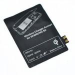 Ασύρματος Δέκτης Φόρτισης Qi Wireless Charger Receiver για Samsung S3