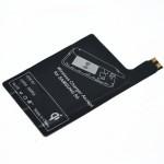 Ασύρματος Δέκτης Φόρτισης Qi Wireless Charger Receiver για Samsung S4