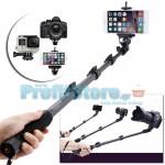 Επαγγελματικό Selfies Stick MonoPod - Πτυσσόμενο Μπαστούνι - Μονόποδο Κάμερας