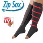 Κάλτσα Συμπίεσης με Φερμουάρ ZIP SOX