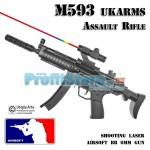 Αεροβόλο Όπλο Μοντελισμού Μ593 Assault Rifle