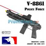 Αεροβόλο Όπλο Μοντελισμού V-8861 Police Force