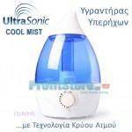 Υγραντήρας Υπερήχων Κρύου Ατμού 2,6L Cool Mist Ultrasonic Air Humidifier Capriccio T253