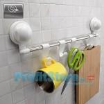 Λειτουργική Κρεμάστρα με Μηχανισμό Βεντούζας για την Κουζίνα ή το Μπάνιο
