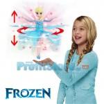 Ιπτάμενη Νεράιδα Frozen - Flying Fairy
