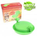 Τεμαχιστής Τροφίμων, Κρεάτων & Λαχανικών - Roto Shredder