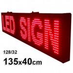Ηλεκτρονική Πινακίδα Κυλιόμενη Επιγραφή LED Γίγας 135x40cm με Ελληνικούς Χαρακτήρες RED