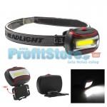Ισχυρός Φακός Κεφαλής COB LED 3W - 200LM - Headlight SSTD CH-2016