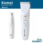 Σετ Επαναφορτιζόμενης Κουρευτικής Μηχανής & Trimmer Αποτρίχωσης KEMEI KM-2172