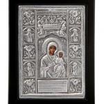 Βυζαντινή Εικόνα Παναγία Σουμελά