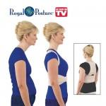 Ελαστική Ζώνη Υποστηρικτής Πλάτης Υψηλής Ποιότητας - Royal Posture Support - Βελτίωση Στάσης Σώματος Καμπούρας, Αυχένα, Σπονδυλική Στήλη