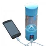 Επαναφορτιζόμενο Φορητό Blender για Smoothies & Χυμούς 3 σε 1 & Φορτιστής Κινητών